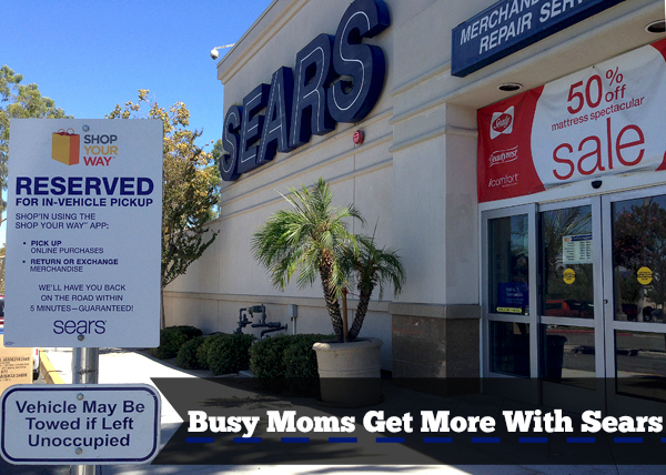 sears more to you