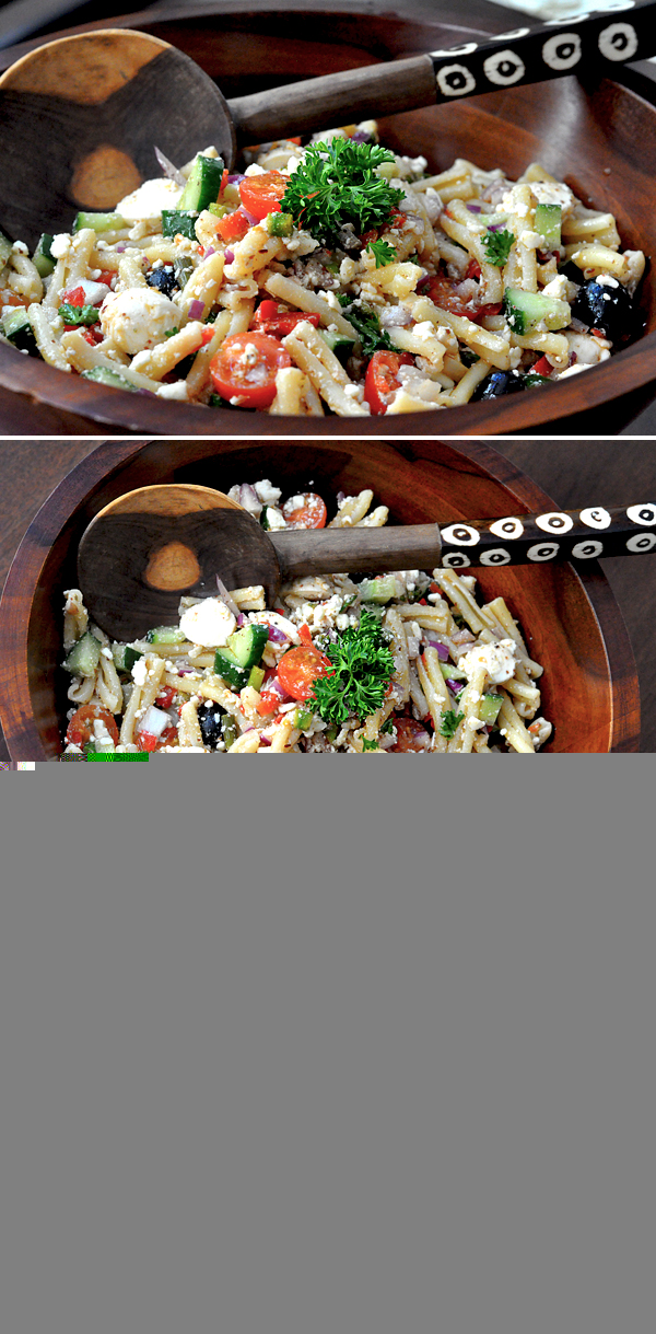 Greek Mediterranean Corn Oil Salad prepared dinner dish