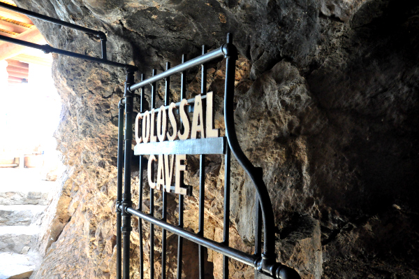 Colossal Cave Mountain Park