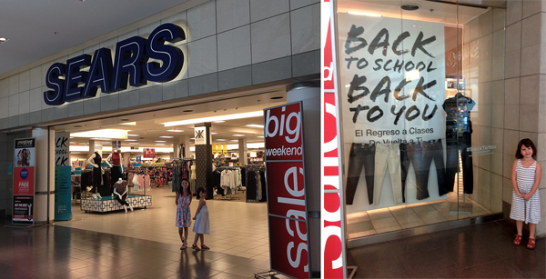 sears back to school sales (2)