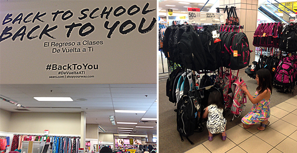 sears back to school sales (3)